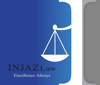 about-Injaz